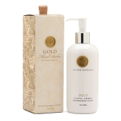Niven Morgan Gold Body Lotion