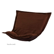 CTC puff chair replacement cover with cushion-Microsuede Chocolate
